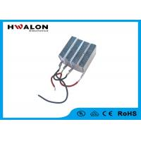 Quality Ceramic Room Heater Heating Element Part Must Attached With Air Blow Fan for sale