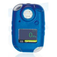 China Portable gas H2S detector/detection monitor on sale