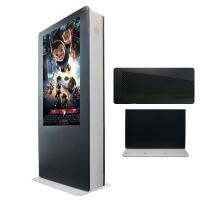 Quality High Brightness Outdoor Digital Signage Interactive Displays 43 Inch IP65 1080P for sale