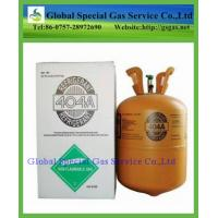 Quality Mixed Refrigerant R404A for sale