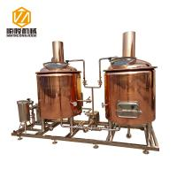 Quality Hotel / Restaurant Micro Beer Brewing Equipment , 300l Red Copper Brewing Equipment for sale
