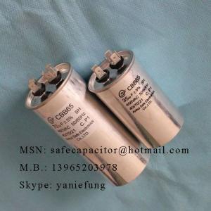 Quality Aluminum Can Castor Oil Capacitors CBB65 for sale
