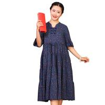 Quality Custom Long Cotton Summer Dresses O Neck With Knee - Length Dresses Length for sale