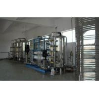 Buy Drinking Water Treatment Machine Reverse Osmosis Purifier Filter 1 or 2 Stages Dow Membrane Film at wholesale prices