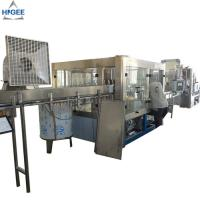 Quality Field maintenance and repaire service 500 bph water purification and bottling machine ,500ml bottle filling machine for sale