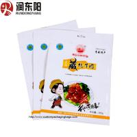 Quality Heat Seal Plastic Coffee Packaging Bags Stand Up Resealable Pouch Gravure Printing for sale