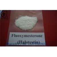 Quality Fluoxymesterone Raw Testosterone Powder Halotestin White Powder 76-43-7 white powder for sale