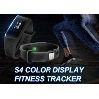 Quality Fitness Tracker Sport Bracelet Watch 0.96 Inch Remote Control Bright Screen For Families for sale