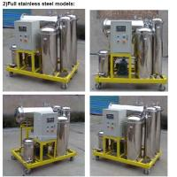 Quality Hydraulic Oil Purifier Oil Recycling Oil Filtration Vacuum Dehydration Machine for sale