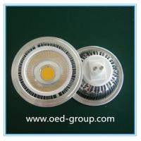 Quality 18W G53 AR111 LED Lamp, AR111 GU10 LED Spot Light for sale