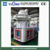 Best rice husk pellet machine (CE) wholesale