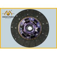 Quality FRR / FTR Isuzu Clutch Disc 1312406710 For 6BG1 350MM * 10 Gears 5.25 KG for sale