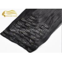 """24"""" Black Clip In Hair Extensions for sale - 60 CM Black 150 G 12 Pieces of Clips-In Remy Human Hair Extensions for Sale"""