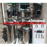 Buy Frying Oil Purification Plant, Cooking oil decolorization System, Waste at wholesale prices