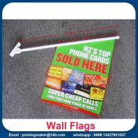 Quality Wall Mount Double Sided Printed Flags Banners for sale