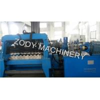 Quality Hydraulic Silo Cold Roll Forming Machine With Gear Box Driven for sale