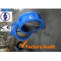 Quality 4 Inch 6 Inch ANSI / AWWA C504 Butterfly Valve , Worm gear / Pneumatic Valves PN10 for sale