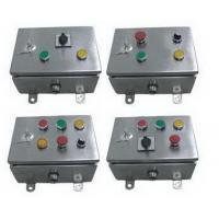 Quality Explosionproof Sheet Metal Push Button Boxes for sale