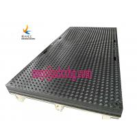 Quality black construction 4*8  plastic light duty  multicolor ground protection mats for sale