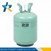 Quality R22 Refillable Cylinder 400L High Purity Enviro-safe Refrigerant HCFC-22 99.90% for sale