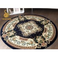 Buy Various Styles Anti Static Round Area Rugs Persian Style Slip Resistant at wholesale prices