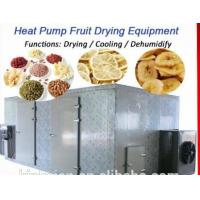 Quality Meeting Industrial Food Dehydrator Machine Drying chinese traditional herbs Okea Drying fish  incense for sale