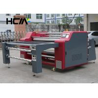 Quality Multifunction Digital Rotary Heat Transfer Machine Energy Saving Operation for sale