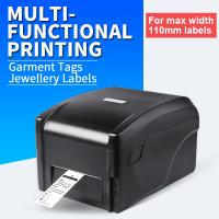 China Supermarket Label Printer For EPOS System for Store Label Printing 230dpi Thermal Transfer Barcode Label Printer on sale