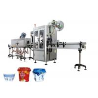 Quality Nature Spring Water Shrink Sleeve Labeling Machine / Shrink Sleeve Applicator Machine for sale