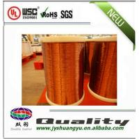 Best Supper quality enamelled copper wire from double feather cable  swg38/0.15 pew130/155 wholesale