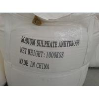 Quality White Powder Sodium Sulphate Anhydrous 99% Viscose By Product For Textile Industry for sale