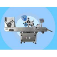 Quality Automatic Vial Labeling Machine Nail Polish Label Sticker Machine For Cosmetics for sale