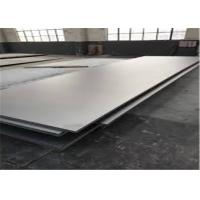 Buy cheap Stainless Steel Hot Rolled Pickled And Oiled Steel Sheet With Favourable Hardness from wholesalers