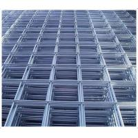 Quality Hot-dipped Welded Wire Mesh For Industry,Low Carbon Steel Wire Metal Mesh Fabric for sale