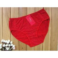 Best Big Size Women Underwear New Design (TP-25561) wholesale