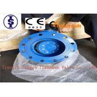 """Quality Hand Lever U Type ANSI Industrial Butterfly Valves with ductile iron 1.5"""" - 40"""" for sale"""