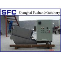 Quality CE Standard Screw Press Sludge Dewatering / Sewage Treatment Equipment for sale