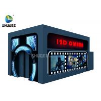 Quality Arc Screen Movie Theater Equipment 12D Cinema Truck Vibration Frequency 12HZ for sale