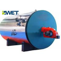 Quality Wet Back Structure High Efficiency Gas Boiler Water Tube Reliable Operation for sale