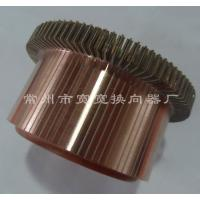 Quality Flameproof Mechanical Commutator 93 Segments For DC Traction Motor ZQB-8 for sale
