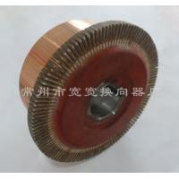 Quality Durable Industrial Commutator , 123 Segment Commutator ISO Certified for sale
