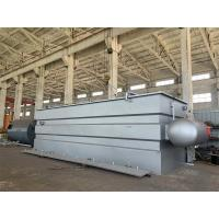 Buy cheap SGS Dissolved Air Flotation For Industrial Sewage Treatment / DAF For Oil Water from wholesalers