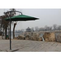 200g Coated Polyester Outdoor Sun Umbrellas With Ribs 12 mm * 23mm , 3.0 m * 8K