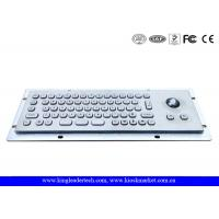 Best IP65 Rated Compact Small Kiosk Panel Mount Keyboard With Optical Trackball wholesale