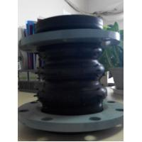Quality Rubber joint for falnge,rubber joint,lexible rubber expansion joint for sale