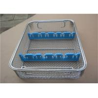 Buy Decorative  Custom Silver Rectangular Wire Mesh Basket For Clean Smooth Medical/stainless steel wire mesh baskets lid at wholesale prices