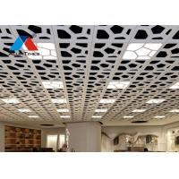 China Decorative Metal Ceiling Panels , Fire Resistant Clip In Metal Ceiling Tiles on sale