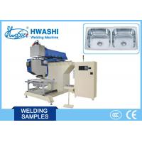 Buy cheap CNC Automatic Welding Machine Seam / Roll Welding Stainless Steel Kitchen Sink from wholesalers