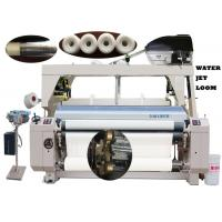 Buy 530 - 570 RPM Speed 210cm Water Jet Loom Machine Three Color Dobby Weaving at wholesale prices