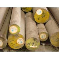 Best steel round bar wholesale
